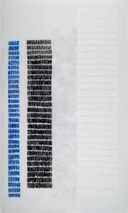 E.ZOUNI_00024 (Large) (1)